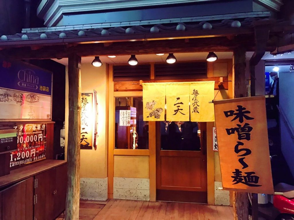 池袋麺屋武蔵二天