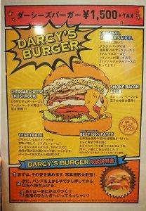 池袋 ハンバーガー DARCY'S 4