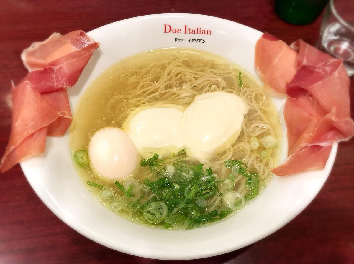 市ヶ谷 ラーメン 黄金の塩らぁ麺 ドゥエイタリアン