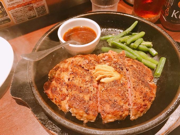 渋谷 肉料理 いきなりステーキ
