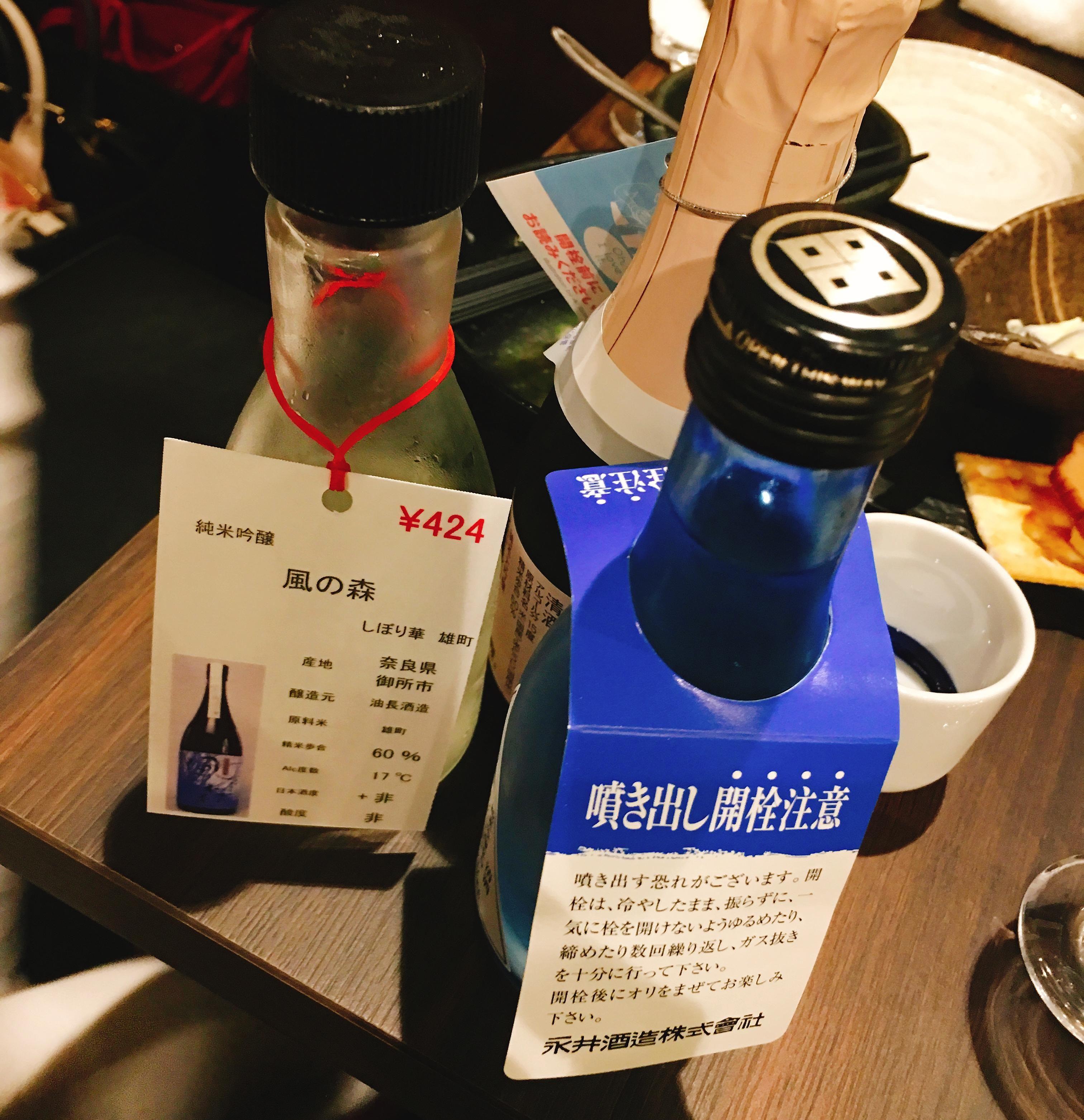 渋谷 居酒屋 日本酒 日本酒原価酒蔵