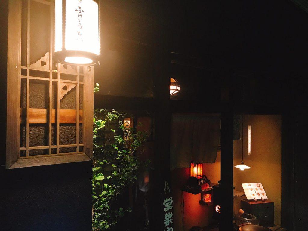 ふわとろ本舗 恵比寿店(ふわとろほんぽ)
