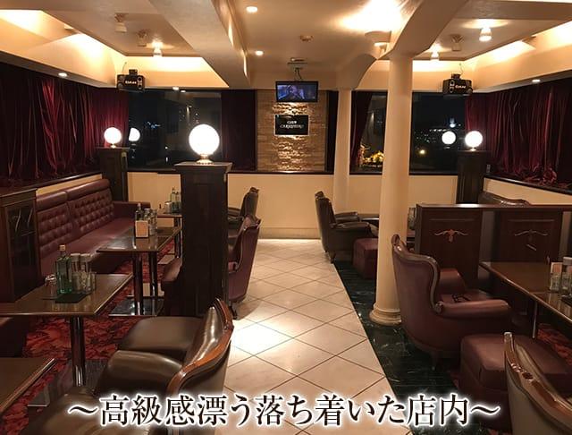 上野キャバクラ:CLUB CARIOSTRO(カリオストロ)