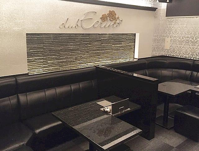 宇都宮キャバクラ:Club Ecrin(エクラン)