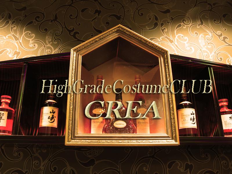 Club CREA~クラブクレア~