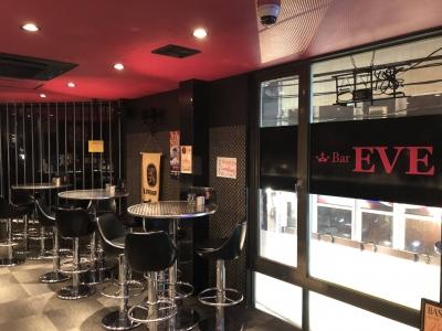 調布ガールズバー:Bar EVE(イヴ)