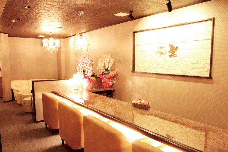 Lounge 聖