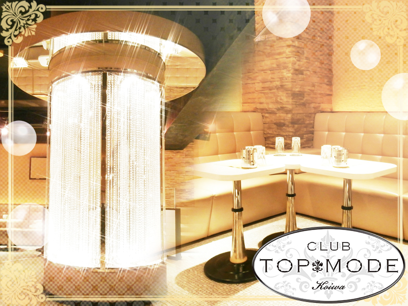 Club TOP MODE