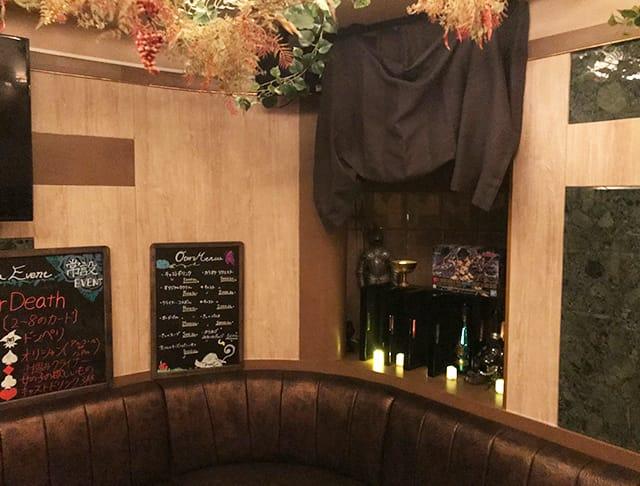 東京コンカフェ:コンカフェ&バー 魔法Diner Magia(マギア)