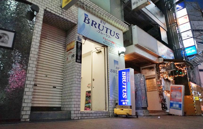 東京ボーイズバー:ブルータス(新宿)